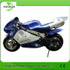 50CC Gasoline Engine Gas-Powered Pocket Bike /SQ-PB01