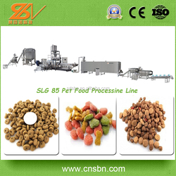Stainless Steel New Dog/Pet/Cat/Fish And So On Pet Food Processing Line /Extrusion animal food machine