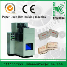 small volume paper --- fast food condition machine with CE