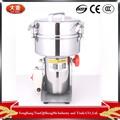 Profissional industrial máquina de café moinho hc-1500y