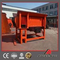150-500t/h China NO.1 Band Rockymac High Capacity Heavy Linear Vibrating Feeder