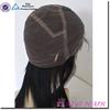 Thick Bottom !!! Wholesale Large Stock Unprocessed Brazilian Virgin Human Hair Half Wig