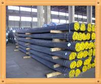 Building Material (manufacturer)