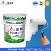 economical and practical acrylic acid interior wall coating latex paint