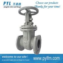 rising stem gost cast steel gate valve 30s41nj