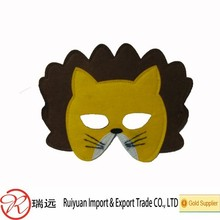 Alibaba Wholesale Cute Animal Series Lion Felt Mask For Kids Toy