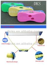 DKS -11300 Different Colors Badminton Sports Net