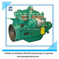 290kW 360kVA Silent Type 6Cylinder Diesel Engine