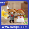 2015 top sell for fashion bears custom rubber high quality wedding usb flash drive
