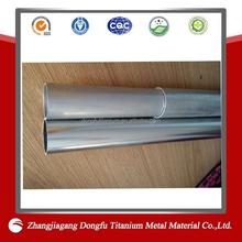 6065 t5 t6 aluminium pipe/ telescopic aluminum tubing
