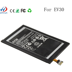 in stock 2015 best quality original rechargeable mobile phone battery make for motorola ev30