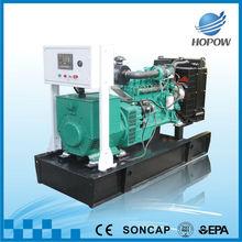 buen precio generadores de energia / generador eléctrico 50KW
