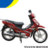 cheap small motorcycles