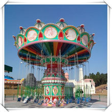 Best price promotional amusement park flying chair for sale with very good quality