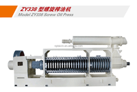Good Quality Easy Sovent Penetration Small Area Occupation DZY338 for Rapeseed Oil hot Press/ oil expeller