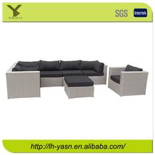 Steel outdoor rattan 7-pc fancy sofa set,fancy sectional sofa sets (KD)