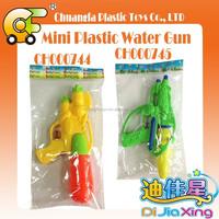 2015 26cm mini plastic beach toys water gun for sale cheap water gun toy