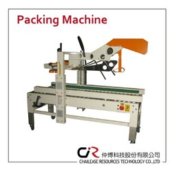 CRTC- Taiwan company various automatic food packing machine for ASEAN