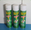 Pest control products of Professional manufacturer Aerosol Spray