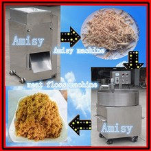 Fish meat shredding machine and fish floss rotary frying pan