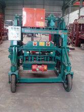 QMJ4-35 Bloquera Ponedora Con Motor Y Molde Para Block De 40 Y De 20 cm