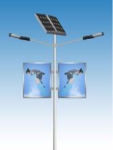 16w-100w led solar kit energy product DC12v /24v dc ac street light