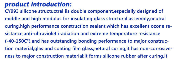 CY993 silicone sealant for insulating glass