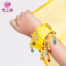 Arabic children professional chiffon belly dance bracelet with colorful rings for kids P-9016#