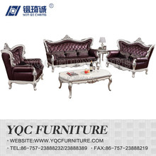 9253-1# hot sale French style beautiful cozy leather sectional sofa