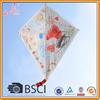 DIY Diamond kite, Advertising kite from Kaixuan kite factory