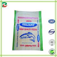 Laminated PP woven rice bag, feed bag