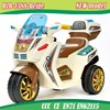 Newest Ride On Motorcycle for kidscheaper wholesale ride on battery operated kids baby car