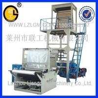 LGSJ-60FM1100 PE film extrusion line/film blowing machine/plastic film blowing machinery