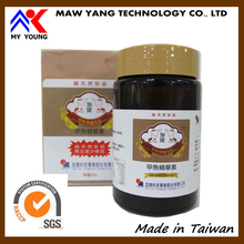 Taiwan Natural health product Terrapin Essence powder for food