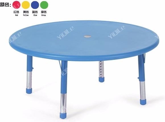 Table ronde pour les enfants tabouret enfant id de produit - Table ronde pour enfant ...