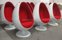 FRP oval eye ball chair with speaker