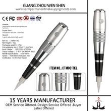 5 Grade Speed Adjustable Low Noise Permanent Makeup Tattoo Eyebrow Machine Pen