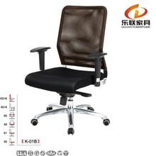 armchairs modern wire chair mesh chair swivel