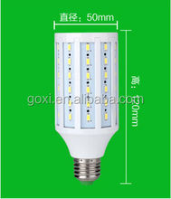 B22/E27/E14 led corn light 5W 8W 10W 12W 18W 20W 25W 30W 35W corn led bulb with CE&Rohs approved