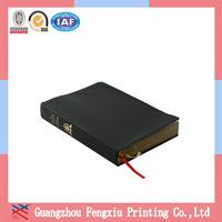 Print Mini New Version King James English Spanish Bible