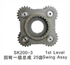 Excavator SK200-3 1st level swing gear assy with 25