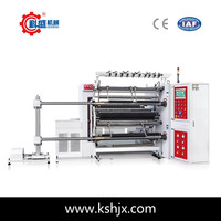 flexible packaging film plastic label polyester film slitting machine slitter