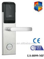 LS8099 Wireless WIFI Hotel Lock Z-WAVE Gateway
