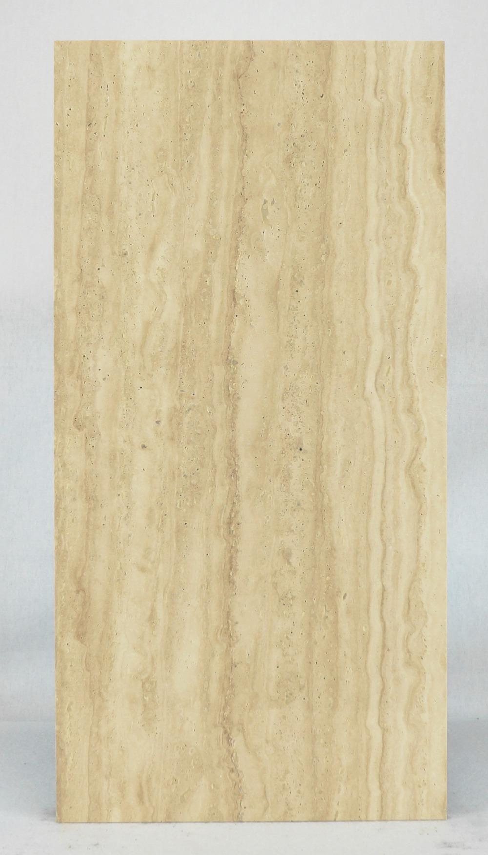Moreroom stone light beige travertine panel.jpg