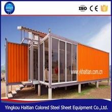 Garitta, in acciaio inox casa mobile, sicurezza dei container