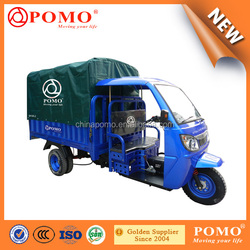 POMO Brand Steel Horse 30.2 Cargo Tricycle Semi-closed 3 Wheel Motorcycle With Cabin
