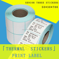 Labels and price label for electronic shelf label