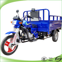 Best 250cc 3 wheel scooter motor tricycle
