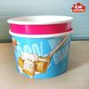 Low Price Biodegradable Disposable Ice Cream Paper Cup