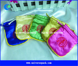 Emroidery lady satin jewelry bag for gifts